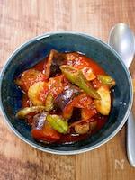煮込まない「チキンと茄子のトマト煮」
