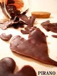 【127Kcal】バレンタインに♪ハートのチョコチュイル。
