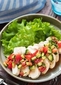 『オイル蒸し鶏の夏野菜ドレッシングがけ【#冷凍保存#下味冷凍】』