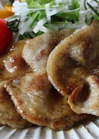 『豚肉のソテー、カレー風味』