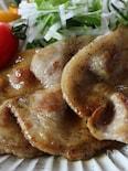 豚肉のソテー、カレー風味