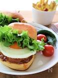 シャキシャキ野菜揚げのてりやきバーガー