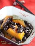 かぼちゃと黒豆のいとこ煮