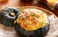 ハロウィンにもおすすめ!かぼちゃを丸ごと使った贅沢レシピ