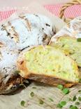 秋のパンはこれでしょう!!さつま芋とオレンジピールの黒糖パン
