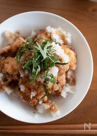 『鶏唐のおろしポン酢がけ【唐揚げはお弁当にも!】』