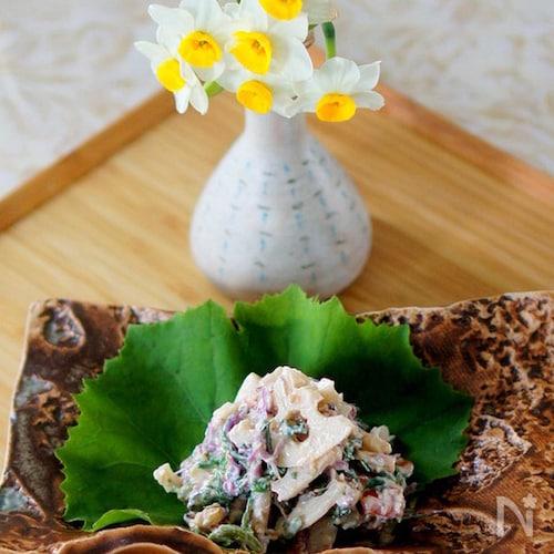 蓮根や春菊の白和え風白味噌マスカルポーネ和え