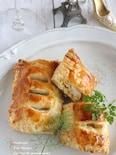鱈と玉子のパイ包み