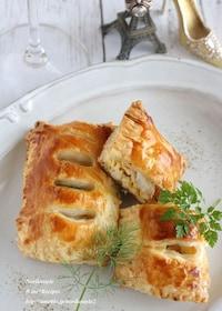 『鱈と玉子のパイ包み』