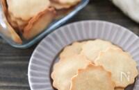 米粉クッキー【卵 バター 小麦粉不使用】