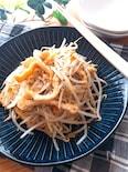 時短簡単節約・美味しいレシピ♡もやしとお揚げのナムル風炒め