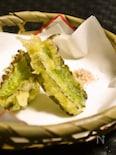 【四角豆の天ぷら】簡単で美味しい!