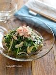 モロヘイヤとみょうがのおひたし。簡単!夏の冷たい副菜。
