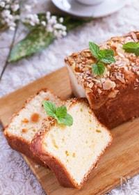 『しっとりふんわり♡また食べたくなる♪生クリームパウンドケーキ』
