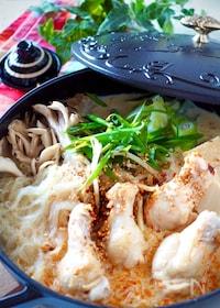 『体が温まる*鶏手羽元と厚揚げ、もやしの豆乳タンタン鍋』