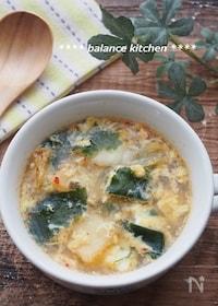 『包丁不要&レンジで!5分で完成。ふんわり卵とキムチのスープ』