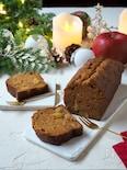 ほろ苦!大人の林檎キャラメルパウンドケーキ