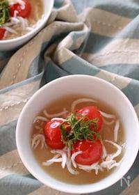 『レンジで作る トマトとしらすのさっぱり味噌汁』
