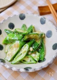 『簡単副菜♡『おくらの甘味噌酢和え』』