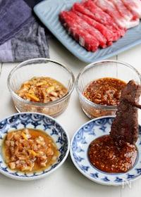 『簡単美味!いろいろ便利に使える手作り焼肉のたれ2種』