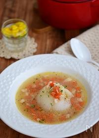 『まるごと玉ねぎの食べるスープ 』