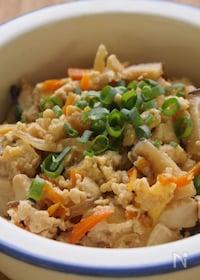 『ごはんが進む♪ココナッツオイルの炒り豆腐』