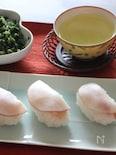 あやめ雪のにぎり寿司