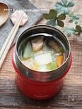 【スープジャー】石狩鍋風スープ
