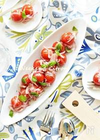 『ミニトマトと玉ねぎのマリネ』