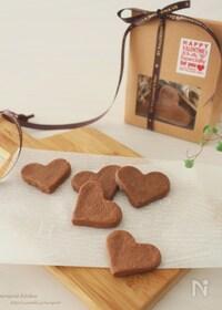『【簡単】材料3つ♡とろける口溶け♪ショコラクッキー』