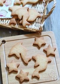 『イルカの型抜きクッキー』
