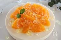 4/14は第三の愛の記念日「オレンジデー」!おしゃれなオレンジスイーツでお祝い♡
