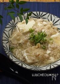 『豆腐のえのきと鶏のそぼろあんかけ☆めんつゆだけで味付け♬』