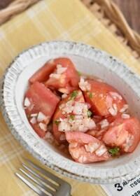 『新たまねぎとトマトのイタリアンサラダ【作り置き】』
