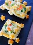 冷凍パイシートで作る!簡単えびグラタンパイの作り方レシピ