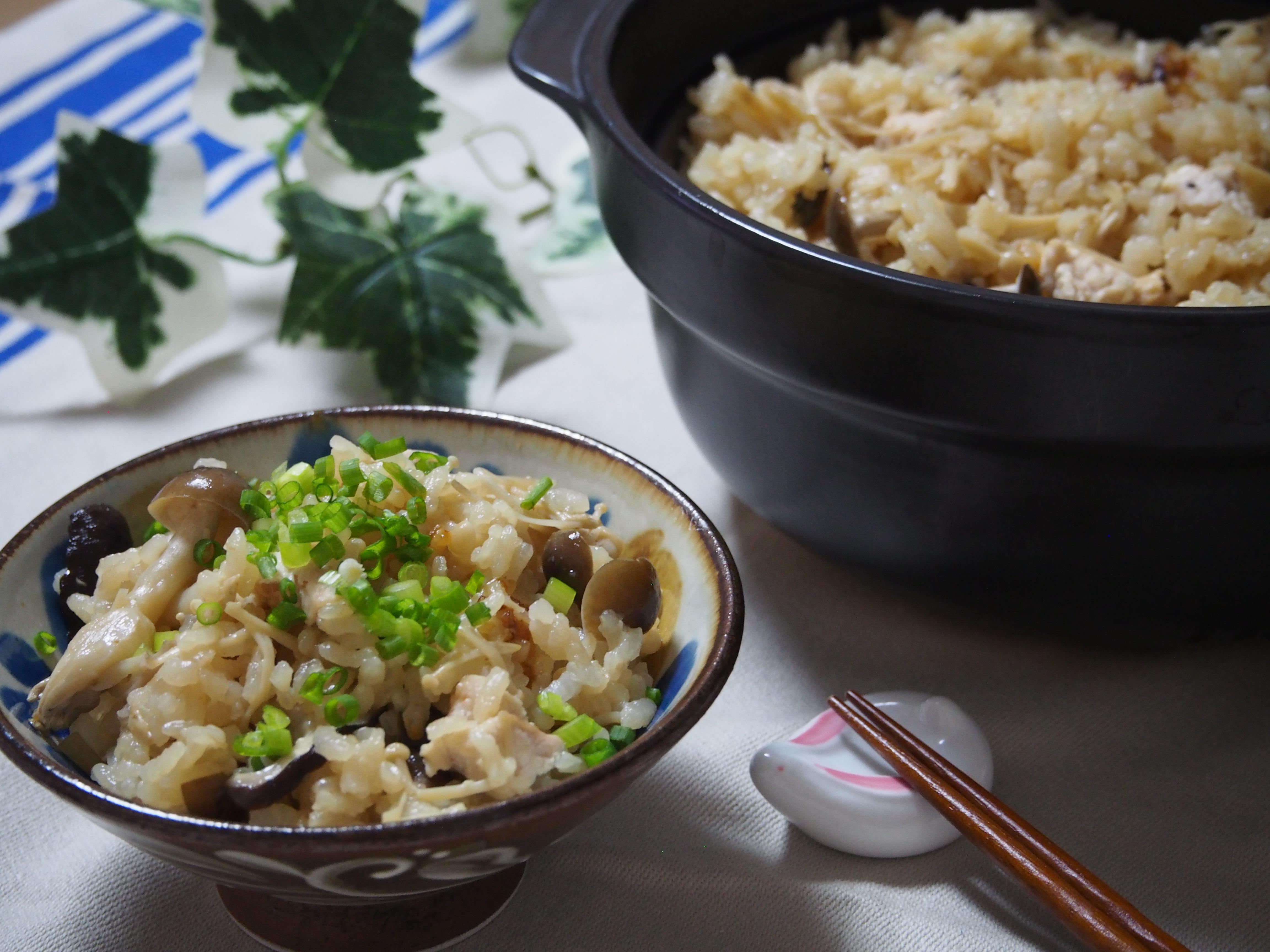レシピ きのこ ご飯