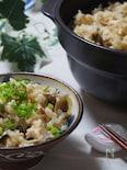 土鍋で作る!きのこと鶏肉の炊き込みご飯