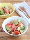 アボカドとトマトのアンチョビ風ささみサラダ
