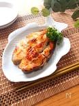 簡単で激ウマ♡白身魚の旨味こんぶ茶焼き