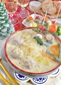 『うずらの卵入り鶏団子と串野菜のカルボ鍋』