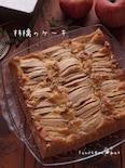 りんごが美味しい☆極上ケーキ*インスタ映え