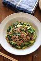 牛肉と小松菜のピリ辛和え