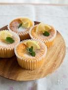 『爽やか。レモンケーキ』#おやつ#プレゼント
