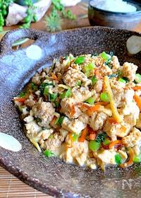 『簡単安い絶品おかず♡ごはんがすすむ【甘辛鶏うま豆腐】』