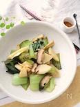 筍と青梗菜のバタポン炒め