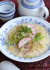 『長崎ちゃんぽん風食べるスープ鍋 』