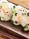 塩鮭とほうれん草のおにぎり