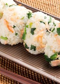 『塩鮭とほうれん草のおにぎり』