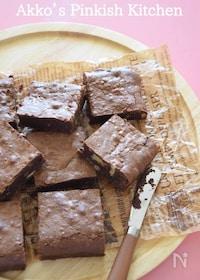 『ファッジブラウニー チョコレート含有量2倍の濃厚ブラウニー』