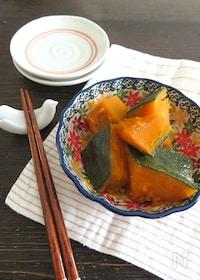 『簡単☆メープルで自然な甘み☆かぼちゃ煮』